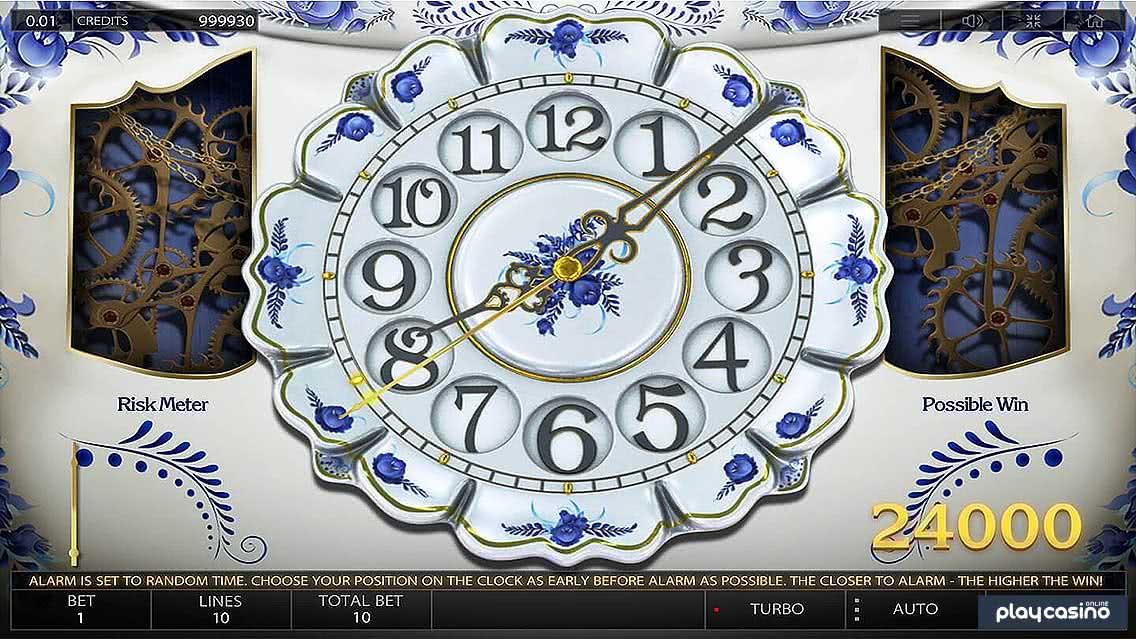 Cuckoo Slot Bonus Clock