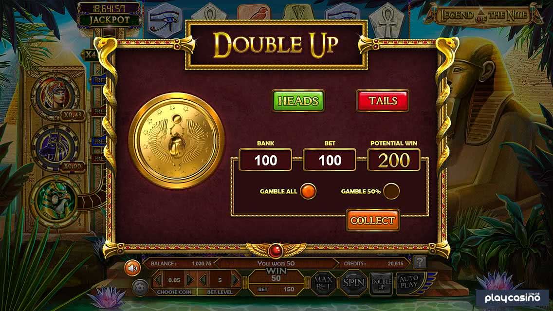 Double Up Game Feature